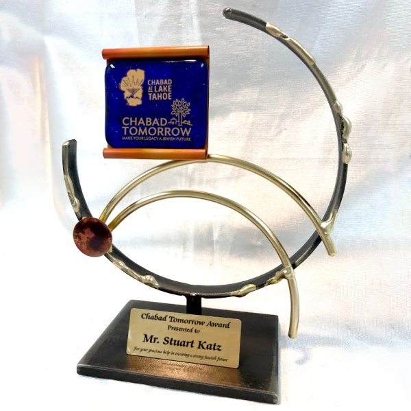Chabad Tomorrow Small Glass Logo Award