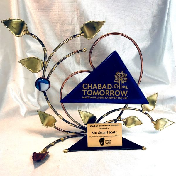 Chabad Tomorrow Tree of Life Heart Award