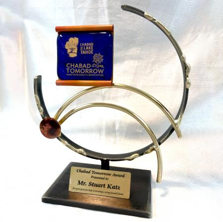 Chabad Tomorrow Small Glass Logo Award
