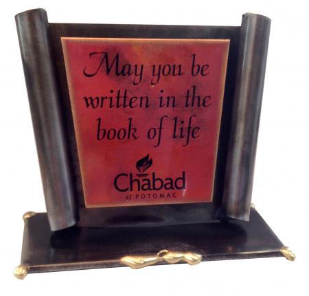 Mini Torah Award