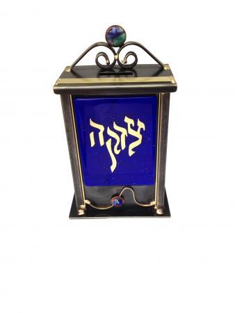 Large Tabletop Tzedakah Box