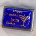 hanukkah-matchbox