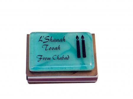 Rosh Hashanah Chabad Matchboxes